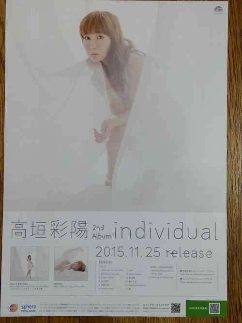 20151024_3.jpg