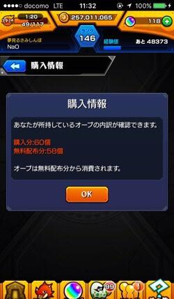 fc2blog_20151024114525406.jpg