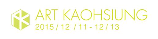 ART_KAOHSIUNG高雄藝術博覽會2015
