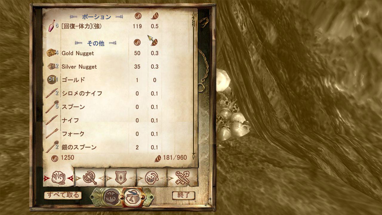 Oblivion 2016-07-20 20-01_1