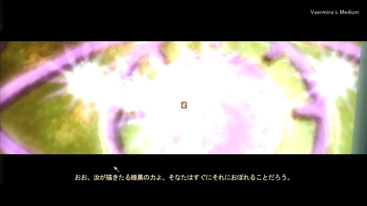 Oblivion 2016-07-20 21-35_1