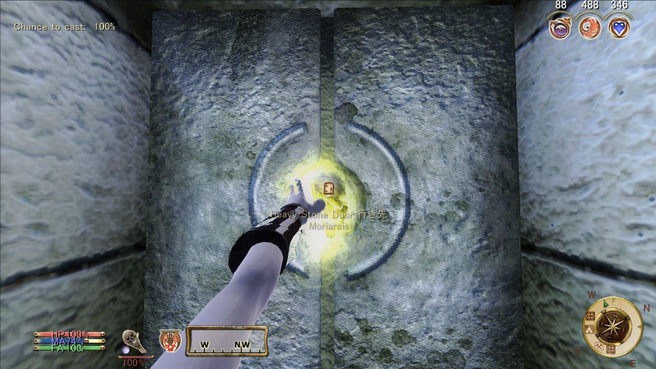 Oblivion 2016-10-29 04-00_3