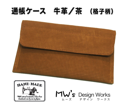 通帳ケース/牛/茶01