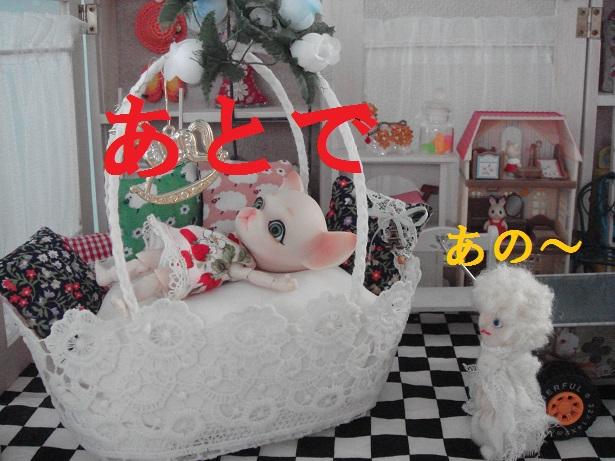 かふぇ様03