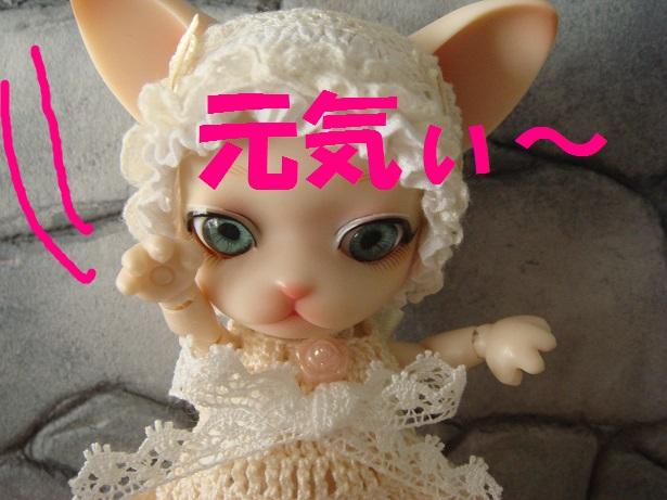 かふぇ様06