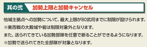 11_加勢01