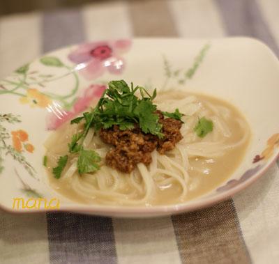 たんたん麺2