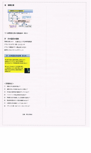 CCF20151123_00002 (360x600)