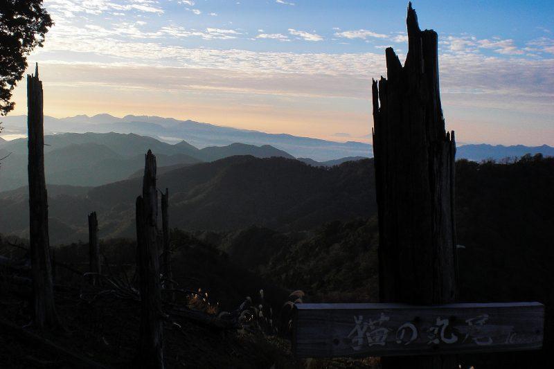 英彦山 峰入り古道 (5)