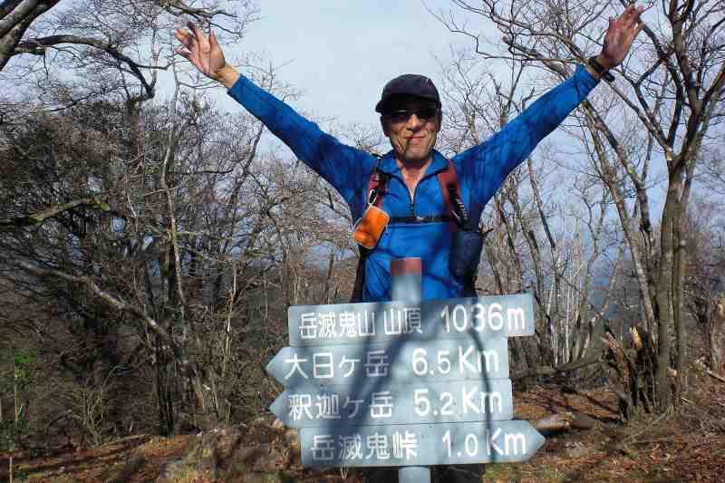 英彦山 峰入り古道 (38)