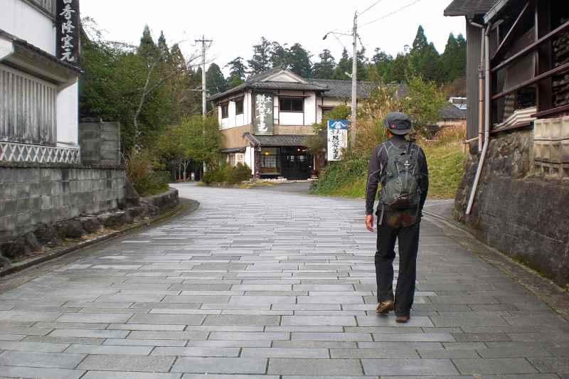 英彦山 峰入り古道 (60)