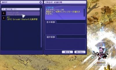 151108_27_b.jpg