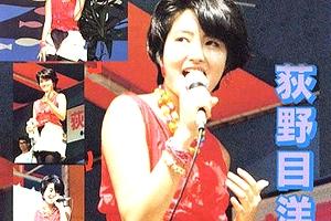 90年代アイドルの放送事故パンチラ画像をまとめたったwww荻野目洋子、酒井法子、田中律子、松田聖子、小泉京子他、パンツ丸見え騒動