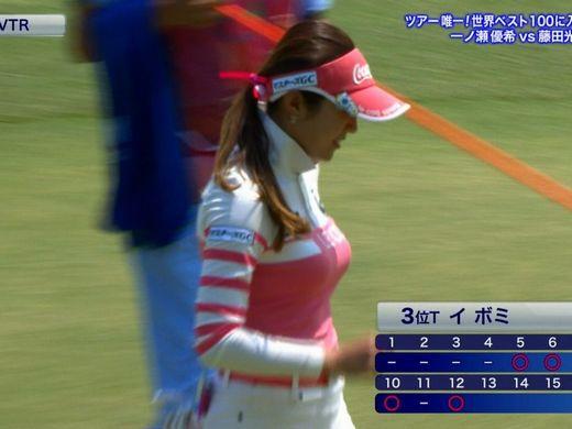 女子プロゴルフ界のおっぱい先生イボミがパイオニアすぎるwwwwwwww