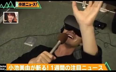 VRのエロ画像