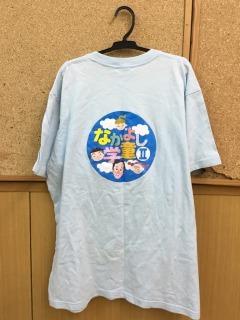 なかⅡTシャツ 201611