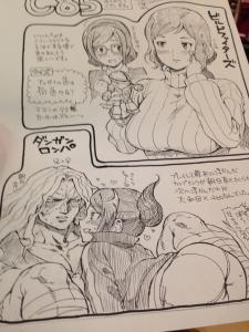 2013_c85_paper.jpg