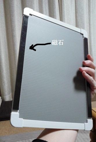 DVC00349 - コピー