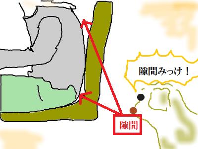snap_namira229_2015113204740[1] - コピー