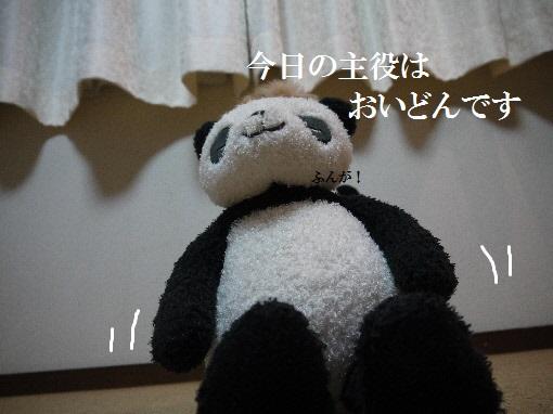 P1430048(1).jpg