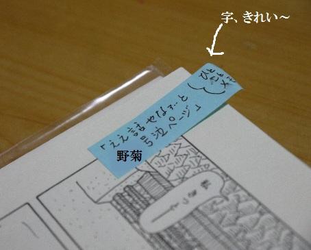 P1430138(1).jpg