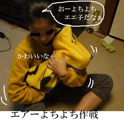 P1430661(1).jpg