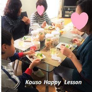 20151206kousokouza3.jpg