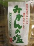 焼き鮎寿司03