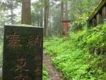 秋葉神社(榛名)01