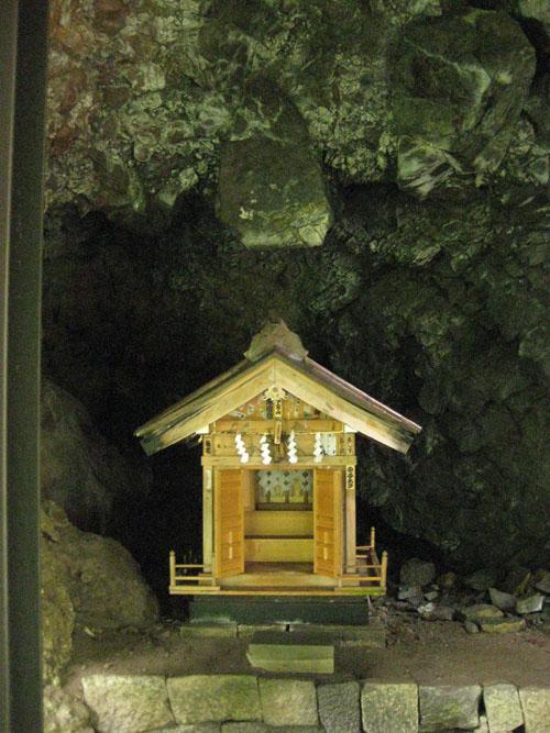賽神社・行者渓・東面堂・萬年泉04