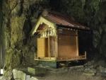 賽神社・行者渓・東面堂・萬年泉06