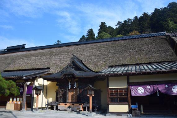 古峰神社15