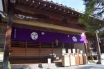 古峰神社12