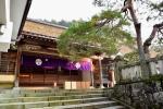 古峰神社11