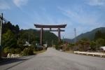 古峰神社25