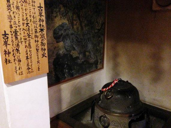 古峯神社宿坊08