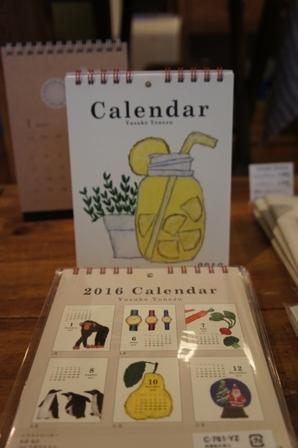 よねづゆうすけ カレンダーデスクタイプ