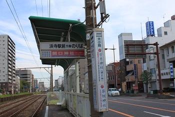 001daisyouji.jpg