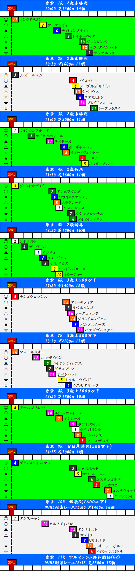 2015110801.png