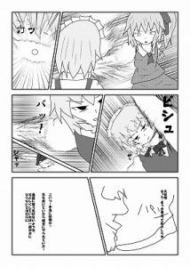 s-a⑨喰い