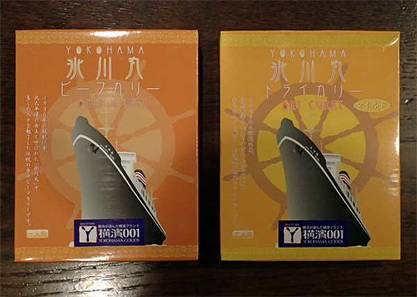 hikawaP9270019.jpg