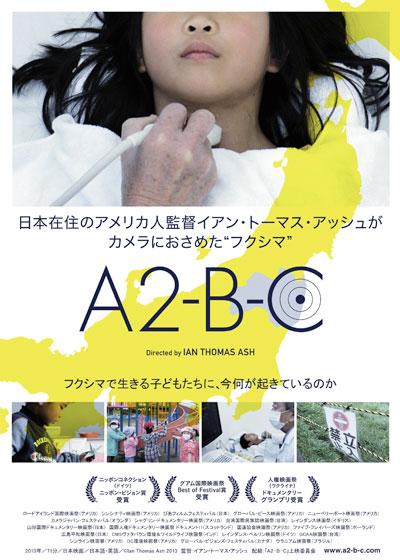 A2-B-C 1