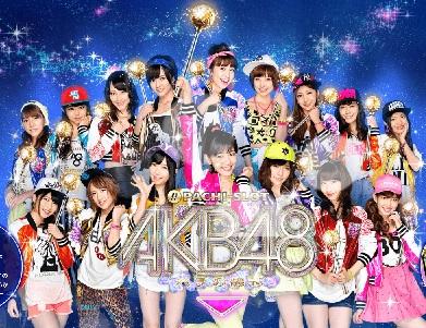 akb2-title.jpg