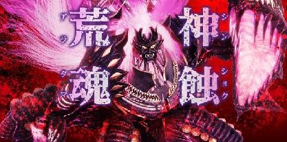 aragami-title.jpg