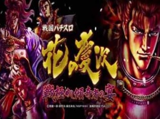 keiji3-title.jpg