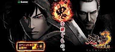 onimusha3-title.jpg