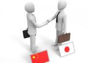 中国 日本