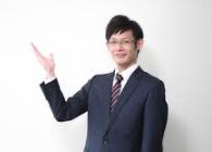 ビジネスマン紹介