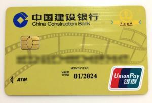 銀聯カードは5万円まで!と明記して下さい。