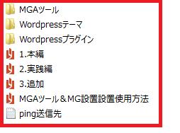 MGA2016111.png